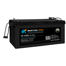 CX-12200 (Восток) Гелевый аккумулятор глубокого разряда (12В; 200А*ч)