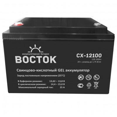 CX-12100 (Восток) Гелевый аккумулятор глубокого разряда (12В; 100А*ч)