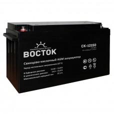 СК-12150 (Восток) Аккумулятор 12В; 150Ач; AGM