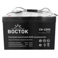 СК-1290 (Восток) Аккумулятор 12В; 90Ач; AGM