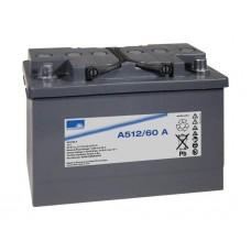 A512/60 A  Sonnenschein Гелевый аккумулятор (12В, 60А*ч)