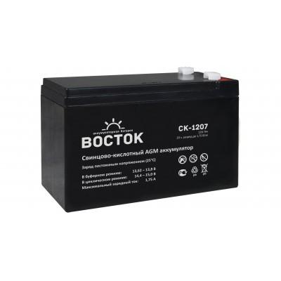 Восток СК-1207 AGM аккумулятор для ИБП