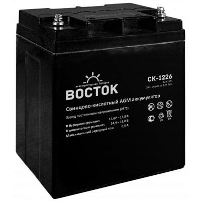 Восток СК-1226 AGM аккумулятор для ИБП