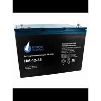 HM-12-55 (12В; 55 А*ч) Аккумулятор AGM