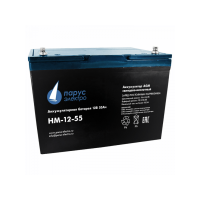 "HM-12-55 ""Парус Электро"" (12В; 55А*ч)"