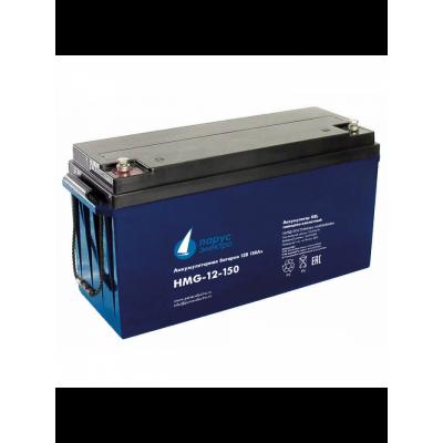 HMG-12-150 (12В; 150 А*ч) Гелевый аккумулятор