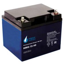 HMG-12-40 (12В; 40 А*ч) Гелевый аккумулятор