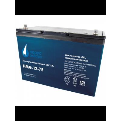 """HMG-12-75 """"Парус Электро"""" (12В; 75А*ч)"""