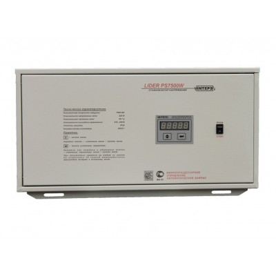 Lider PS7500W-50 Электронный стабилизатор 7,5КВА Точность 4,5%