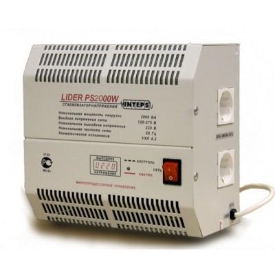 Lider PS2000W-50 Электронный стабилизатор 2кВА Точность 4,5%