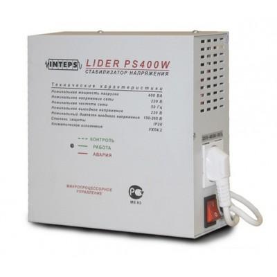 Lider PS400W Электронный стабилизатор 0,4КВА Точность 4,5%
