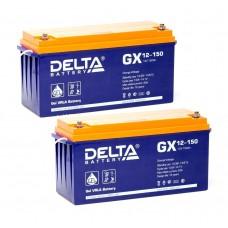 Delta GX12-150. Комплект 2 шт гелевых аккумулятор (12В; 150А*ч)