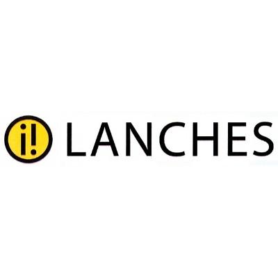 """""""Lanches"""" ИБП двойного преобразования от 1 до 600 кВА"""