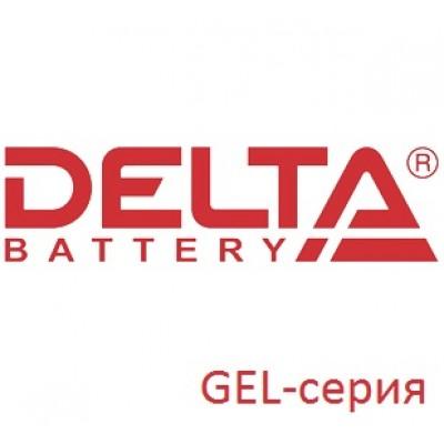 Delta, серия GEL