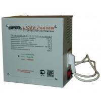 Lider PS600W Электронный стабилизатор 0,6КВА Точность 4,5%
