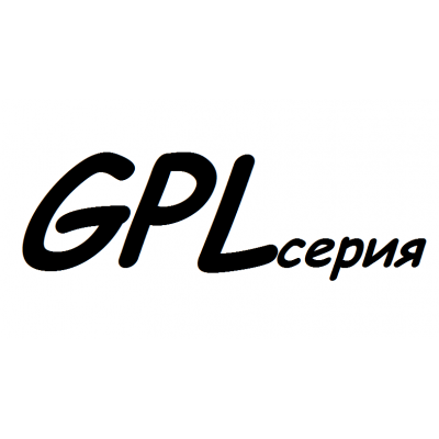 Ventura GPL 33-250А*ч, 12 лет. Long Life