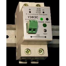 УЗФЭС-3 600В/10кА устройства защиты фотоэлектрических систем от импульсных помех