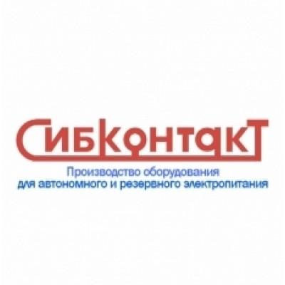 """""""Сибконтакт"""" Батарейные DC-AC инверторы (Россия)"""